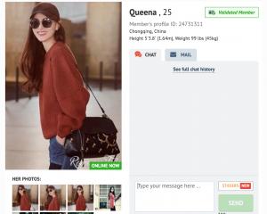 RomanceTale Profile